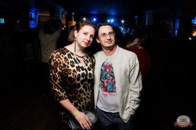 Группа «Чиж & Co», 7 ноября 2019 - Ресторан «Максимилианс» Уфа - 33