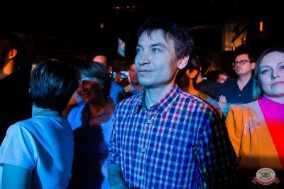 Группа «Чиж & Co», 7 ноября 2019 - Ресторан «Максимилианс» Уфа - 35