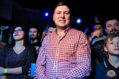Группа «Чиж & Co», 7 ноября 2019 - Ресторан «Максимилианс» Уфа - 38