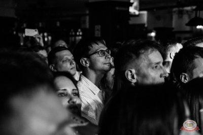 Группа «Чиж & Co», 7 ноября 2019 - Ресторан «Максимилианс» Уфа - 39