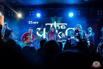 Группа «Чиж & Co», 7 ноября 2019 - Ресторан «Максимилианс» Уфа - 4