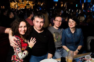Группа «Чиж & Co», 7 ноября 2019 - Ресторан «Максимилианс» Уфа - 42