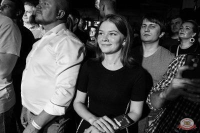 Группа «Чиж & Co», 7 ноября 2019 - Ресторан «Максимилианс» Уфа - 46