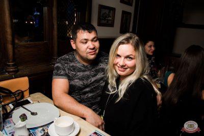 Группа «Чиж & Co», 7 ноября 2019 - Ресторан «Максимилианс» Уфа - 49