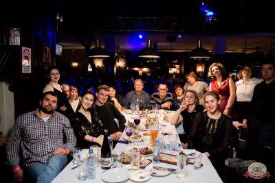 «Дыхание ночи»: Dj Denis Rublev, 8 ноября 2019 - Ресторан «Максимилианс» Уфа - 20