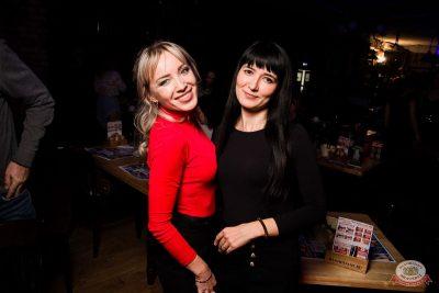 «Дыхание ночи»: Dj Denis Rublev, 8 ноября 2019 - Ресторан «Максимилианс» Уфа - 33