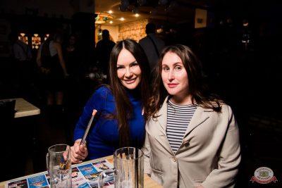 «Дыхание ночи»: Dj Denis Rublev, 8 ноября 2019 - Ресторан «Максимилианс» Уфа - 41