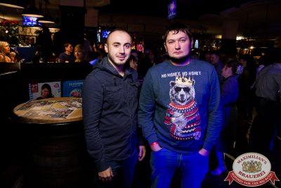 ВИА «Волга-Волга», 16 ноября 2019 - Ресторан «Максимилианс» Уфа - 0019