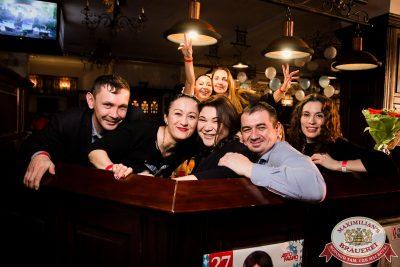ВИА «Волга-Волга», 16 ноября 2019 - Ресторан «Максимилианс» Уфа - 0020