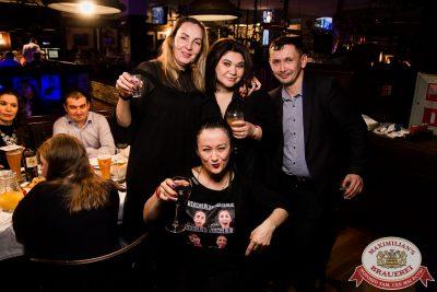 ВИА «Волга-Волга», 16 ноября 2019 - Ресторан «Максимилианс» Уфа - 0025