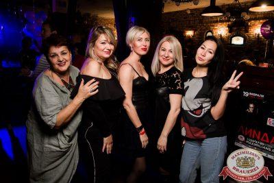 ВИА «Волга-Волга», 16 ноября 2019 - Ресторан «Максимилианс» Уфа - 0029