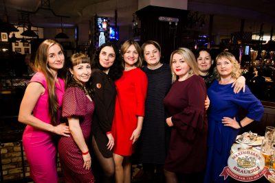 ВИА «Волга-Волга», 16 ноября 2019 - Ресторан «Максимилианс» Уфа - 0032