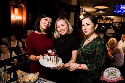 ВИА «Волга-Волга», 16 ноября 2019 - Ресторан «Максимилианс» Уфа - 0033