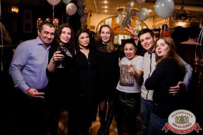 ВИА «Волга-Волга», 16 ноября 2019 - Ресторан «Максимилианс» Уфа - 0047