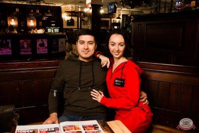 Мари Краймбрери, 21 ноября 2019 - Ресторан «Максимилианс» Уфа - 22