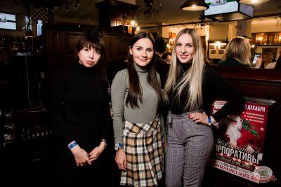 Мари Краймбрери, 21 ноября 2019 - Ресторан «Максимилианс» Уфа - 32