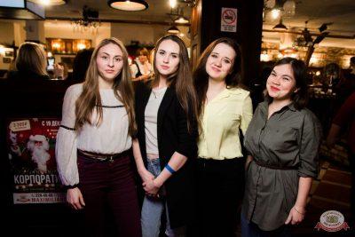 Мари Краймбрери, 21 ноября 2019 - Ресторан «Максимилианс» Уфа - 33