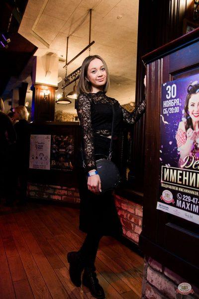 Мари Краймбрери, 21 ноября 2019 - Ресторан «Максимилианс» Уфа - 36