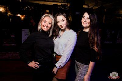 Мари Краймбрери, 21 ноября 2019 - Ресторан «Максимилианс» Уфа - 49