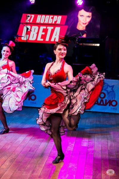 «Дискомания» от «Авторадио», 22 ноября 2019 - Ресторан «Максимилианс» Уфа - 13