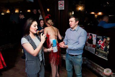 «Дискомания» от «Авторадио», 22 ноября 2019 - Ресторан «Максимилианс» Уфа - 17