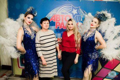 «Дискомания» от «Авторадио», 22 ноября 2019 - Ресторан «Максимилианс» Уфа - 2