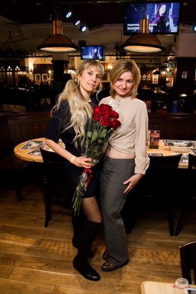 «Дискомания» от «Авторадио», 22 ноября 2019 - Ресторан «Максимилианс» Уфа - 28