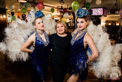 «Дискомания» от «Авторадио», 22 ноября 2019 - Ресторан «Максимилианс» Уфа - 29