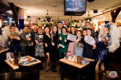 «Дискомания» от «Авторадио», 22 ноября 2019 - Ресторан «Максимилианс» Уфа - 32
