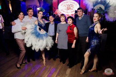 «Дискомания» от «Авторадио», 22 ноября 2019 - Ресторан «Максимилианс» Уфа - 37