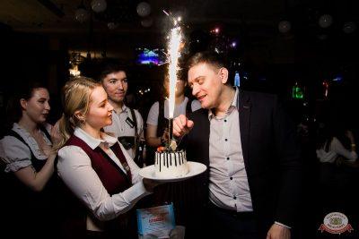 «Дискомания» от «Авторадио», 22 ноября 2019 - Ресторан «Максимилианс» Уфа - 39