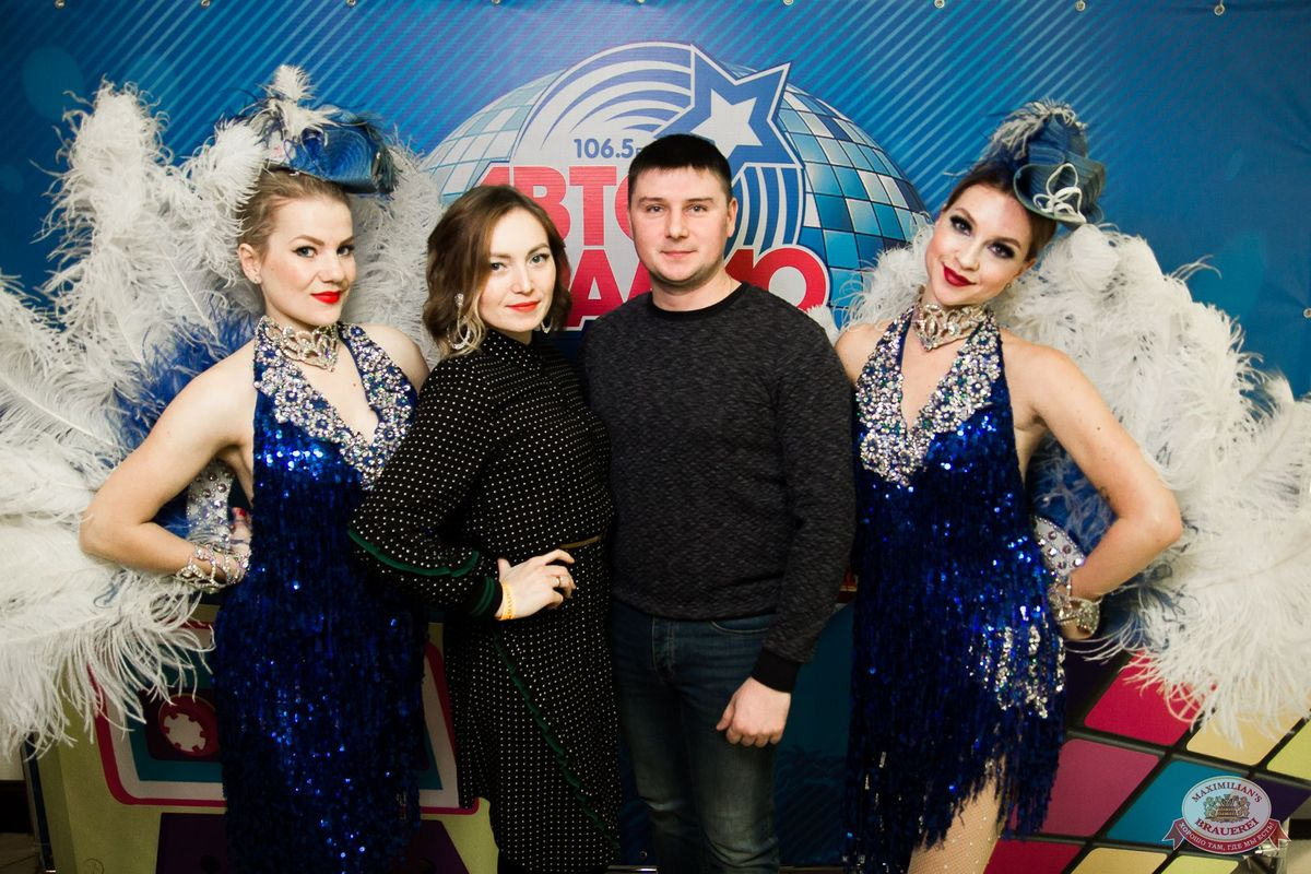 «Дискомания» от «Авторадио», 22 ноября 2019 - Ресторан «Максимилианс» Уфа - 4