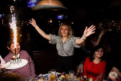 «Дискомания» от «Авторадио», 22 ноября 2019 - Ресторан «Максимилианс» Уфа - 40