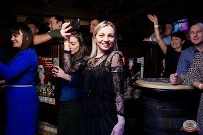 «Дискомания» от «Авторадио», 22 ноября 2019 - Ресторан «Максимилианс» Уфа - 42