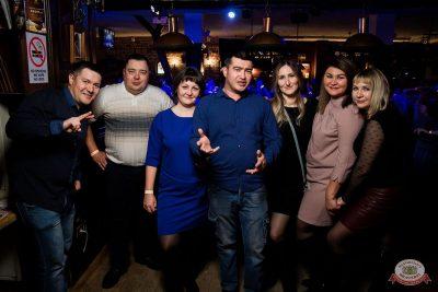 «Дискомания» от «Авторадио», 22 ноября 2019 - Ресторан «Максимилианс» Уфа - 45