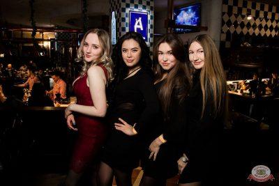 «Дискомания» от «Авторадио», 22 ноября 2019 - Ресторан «Максимилианс» Уфа - 50