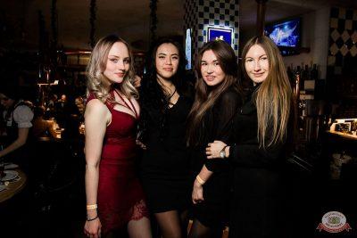«Дискомания» от «Авторадио», 22 ноября 2019 - Ресторан «Максимилианс» Уфа - 51