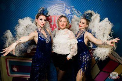 «Дискомания» от «Авторадио», 22 ноября 2019 - Ресторан «Максимилианс» Уфа - 7