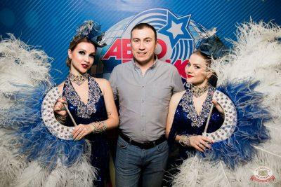 «Дискомания» от «Авторадио», 22 ноября 2019 - Ресторан «Максимилианс» Уфа - 8