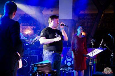 «Споём живьём». Финал, 26 ноября 2019 - Ресторан «Максимилианс» Уфа - 16