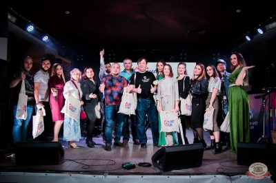 «Споём живьём». Финал, 26 ноября 2019 - Ресторан «Максимилианс» Уфа - 20