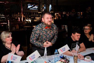 «Споём живьём». Финал, 26 ноября 2019 - Ресторан «Максимилианс» Уфа - 26