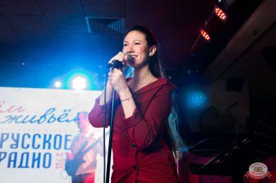 «Споём живьём». Финал, 26 ноября 2019 - Ресторан «Максимилианс» Уфа - 9