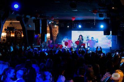 Света, 27 ноября 2019 - Ресторан «Максимилианс» Уфа - 16