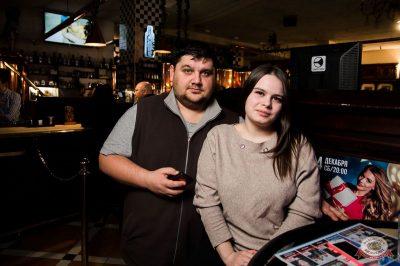 Света, 27 ноября 2019 - Ресторан «Максимилианс» Уфа - 23