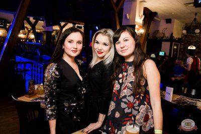 Света, 27 ноября 2019 - Ресторан «Максимилианс» Уфа - 25