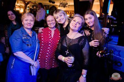 Света, 27 ноября 2019 - Ресторан «Максимилианс» Уфа - 29