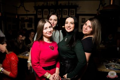 Света, 27 ноября 2019 - Ресторан «Максимилианс» Уфа - 37