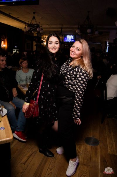 Света, 27 ноября 2019 - Ресторан «Максимилианс» Уфа - 44