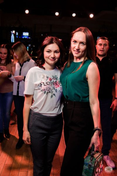 Света, 27 ноября 2019 - Ресторан «Максимилианс» Уфа - 45